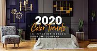 Цветовые тренды 2020 года в дизайне интерьера от DomRom Company!