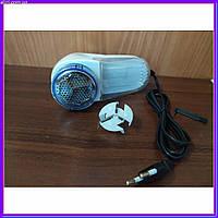 Машинка для удаления катышек Lint Remover YX 5880