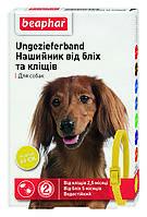 Ошейник Beaphar Ungezieferband против блох и клещей для собак, 65 см, желтый