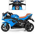 Детский мотоцикл с кожаным сиденьем M 3912EL-4 синий, фото 5
