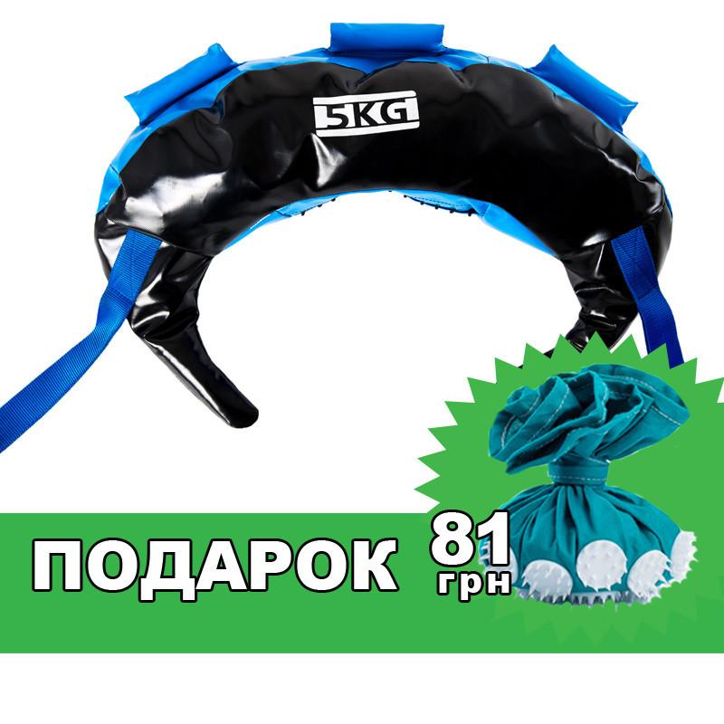Болгарский мешок 5 кг желто-синий