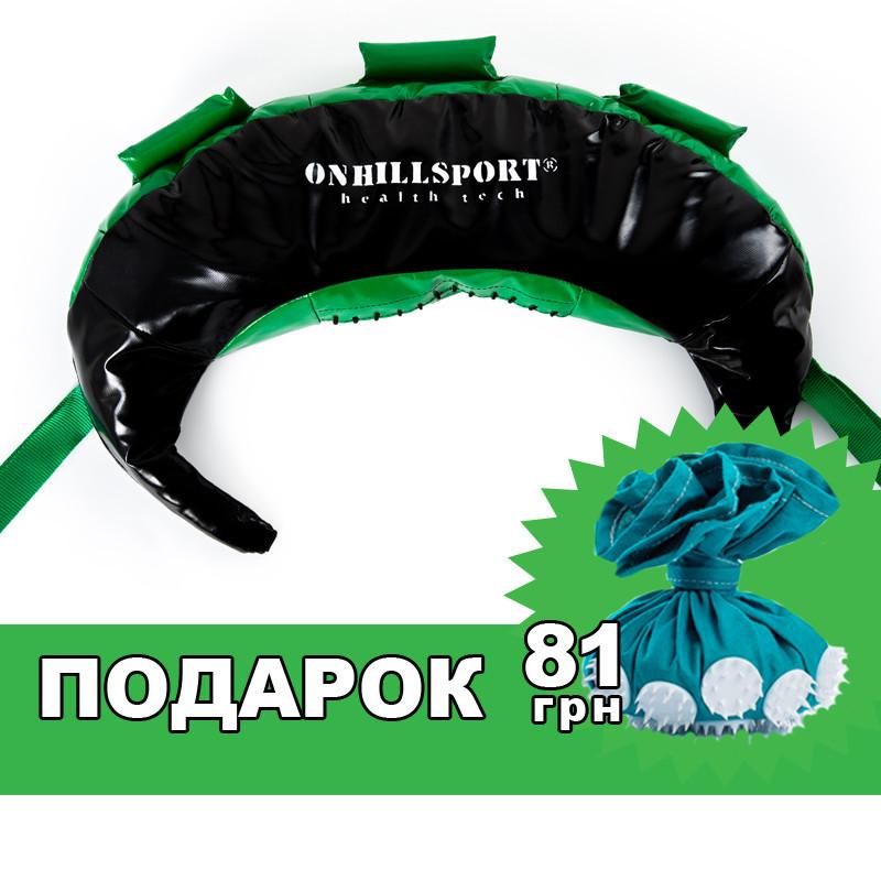 Болгарский мешок 25 кг черно-зеленый