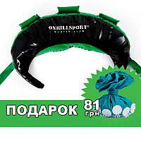 Болгарский мешок 25 кг черно-зеленый, фото 1