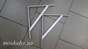 Кронштейны металлические для умывальника 25 см х 30 см  (2 шт)