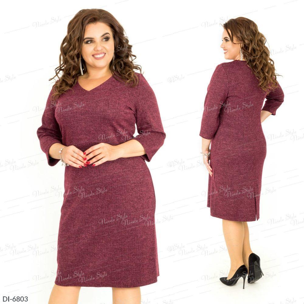 Женское платье   (размеры 52-60) 0230-39