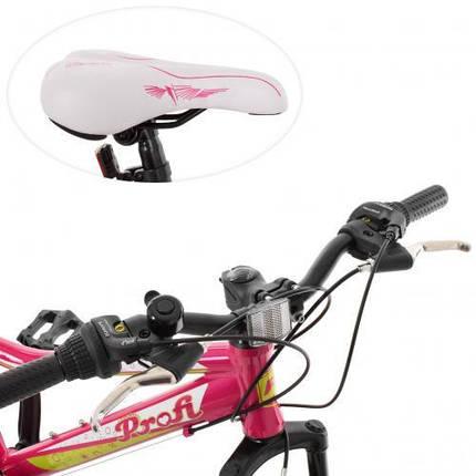 """Спортивний дитячий велосипед Profi 20"""" G20CARE A20.1 рожевий SHIMANO 18SP, фото 2"""