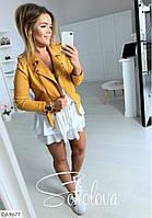 Женская замшевая куртка в расцветках