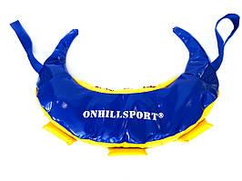 Болгарский мешок 10 кг желто-синий
