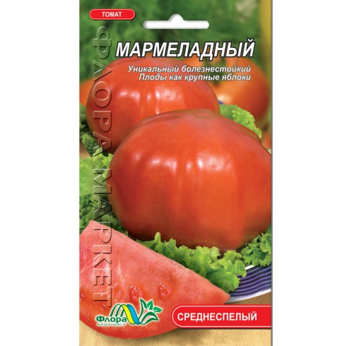 Томат Мармеладний, червоний середньостиглий, високорослий, насіння 0.1 г