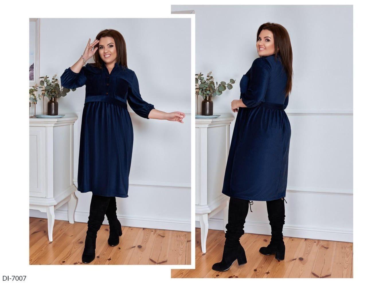 Женское платье   (размеры 48-58) 0230-43