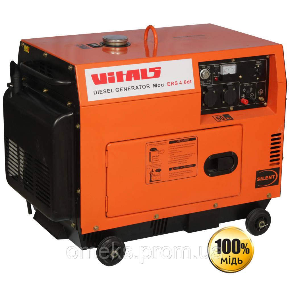 Дизельный генератор Vitals ERS 4.6dt DTZ