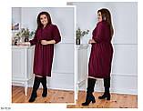 Женское платье   (размеры 48-58) 0230-43, фото 4