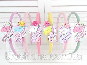 Детские обручи для волос Единороги пластик цветные 12 шт/уп.