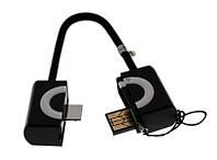 ЗАРЯДНОЕ УСТРОЙСТВО SERTEC МИНИ USB ЗАРЯДКА D800 (40959)