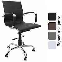 Офисное компьютерное кресло Bonro B-605 для дома, офиса (офісне комп'ютерне крісло для дому, офісу), фото 1