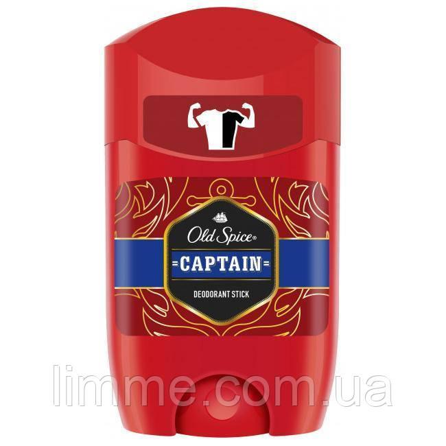 Мужской гелевый антиперспирант Old Spice Captain 50 мл.