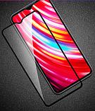 Захисне скло PZOZ повний клей 9D для Xiaomi Redmi Note 8 Pro, фото 4