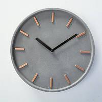 Настенные часы Gela серый бетон d28см (1xAA 1.5V) Boltze 3453200
