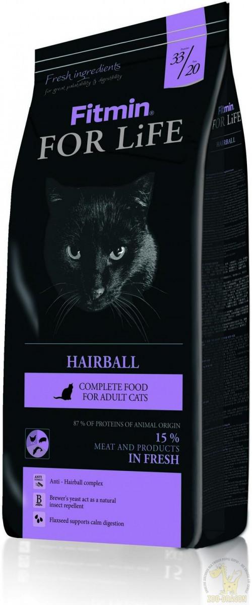 Сухой корм кoшeк. Fitmin cat For Life  Hairball, Чехия