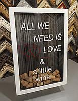 Копилка для винных пробок  - All we need is Love and a little Wine