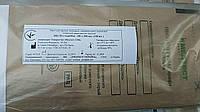 Крафт-пакеты для паровой, воздушной и газовой стерилизаци, 100х200мм