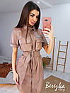Кожаное платье рубашка по фигуре с коротким рукавом и поясом, на груди карманы 66py896Е, фото 4