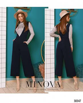 Модный женский комбинезон с брюками-кюлотами (3 цвета), фото 3