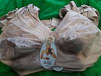 Бюстгальтер  SUSA  DD 8261, фото 1