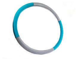 """Массажный Обруч """"Heavy Hoop"""" 900 мм, вес  2,0 кг бирюзово-серый"""