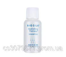 Зволожуючий шампунь BioSilk Hydrating Therapy Shampoo 15 мл