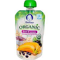 Детское пюре из банана, ягод асаи и зерновых, (2nd Foods, Baby Food), Gerber, 99 г