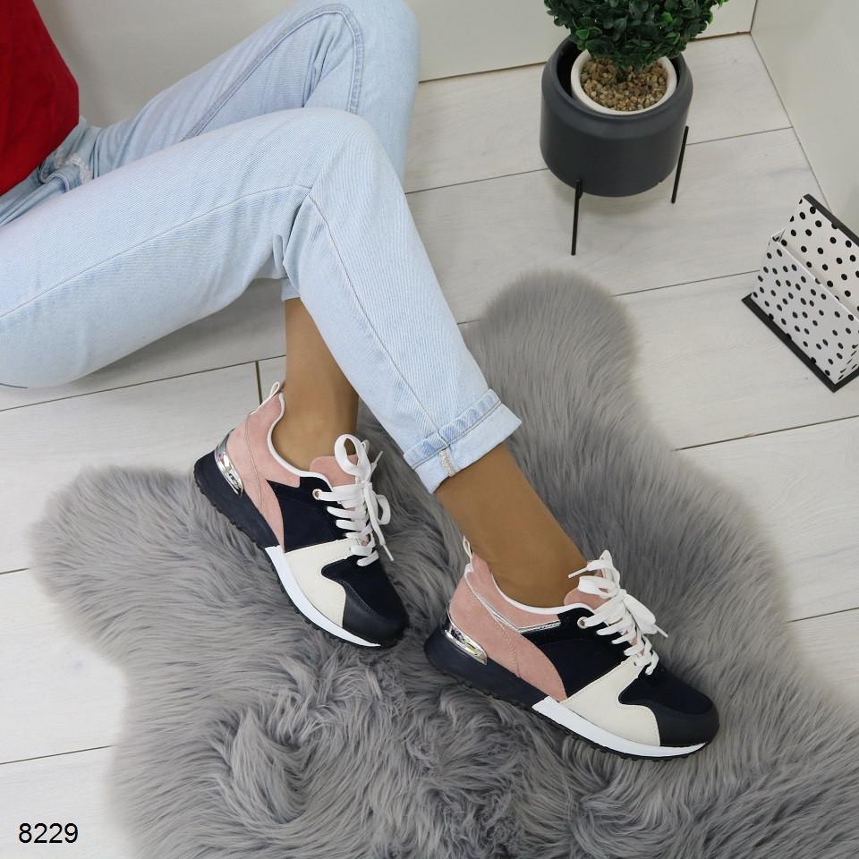 Кроссовки женские комбинированные пудра черный белый