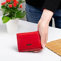 Маленький женский кожаный кошелек Kafa с блокировкой RFID-сигналов, красный