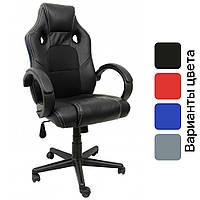 Кресло офисное компьютерное игровое Bonro B-603 геймерское (офісне крісло комп'ютерне ігрове геймерське)
