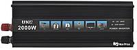 Преобразователь напряжения(инвертор) 12-220V UKC 2000W Black + USB