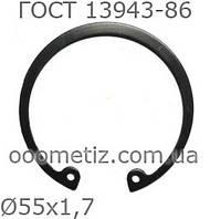 Кольцо стопорное ГОСТ 13943-86 55х1,7 внутреннее эксцентрическое для установки в корпус, фосфатированное