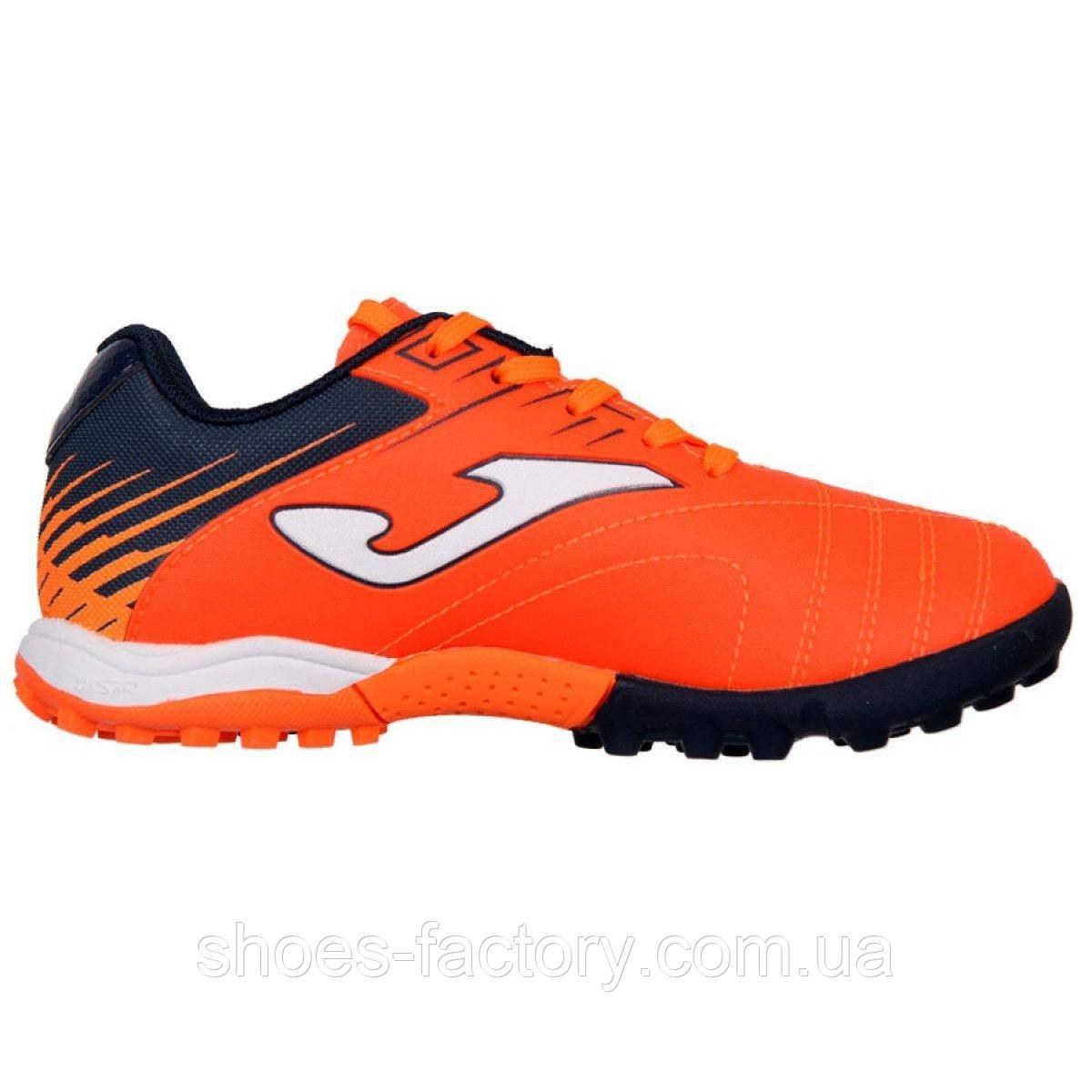 Футзальная обувь (Сороконожки) Joma TOLEDO JR 2008 Orange-Navy Turf, Оригинал