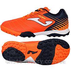 Футзальная обувь (Сороконожки) Joma TOLEDO JR 2008 Orange-Navy Turf, Оригинал, фото 3