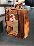 Рюкзак Канкен Fjallraven Kanken mini Orange 7л. Живое фото. Премиум реплика, фото 2