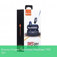 Блютуз Стерео Гарнитура DeepBass TWS Q01