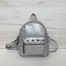Рюкзак эко-кожа плетенная структура с шипами (0570) Серебристый