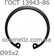 Кольцо стопорное ГОСТ 13943-86 95х2 внутреннее эксцентрическое для установки в корпус, фосфатированное