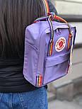 Рюкзак Канкен Fjallraven Kanken mini Violet Rainbow 7л. Живое фото. Премиум реплика, фото 5