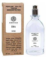 Amouage Dia - Tester 67ml