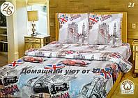 """Комплект постельного белья """"Лондон"""" Бязь,100% хлопок Тиротекс"""