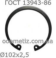 Кольцо стопорное ГОСТ 13943-86 102х2,5 внутреннее эксцентрическое для установки в корпус, фосфатированное