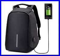 Рюкзак - Антивор Bobby Bag с USB Travel Bag 9009