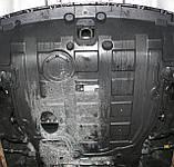 Захист картера двигуна і кпп Hyundai Santa Fe 2010-, фото 2