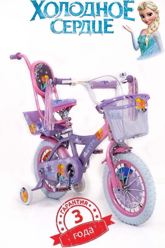 """Дитячий Велосипед 14"""" ICE FROZEN(Крижане серце, Єльза)"""