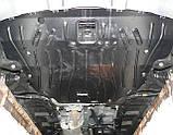 Захист картера двигуна і кпп Hyundai Santa Fe 2010-, фото 3